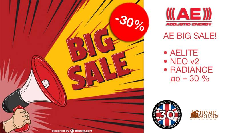 Acoustic Energy BIG Sale