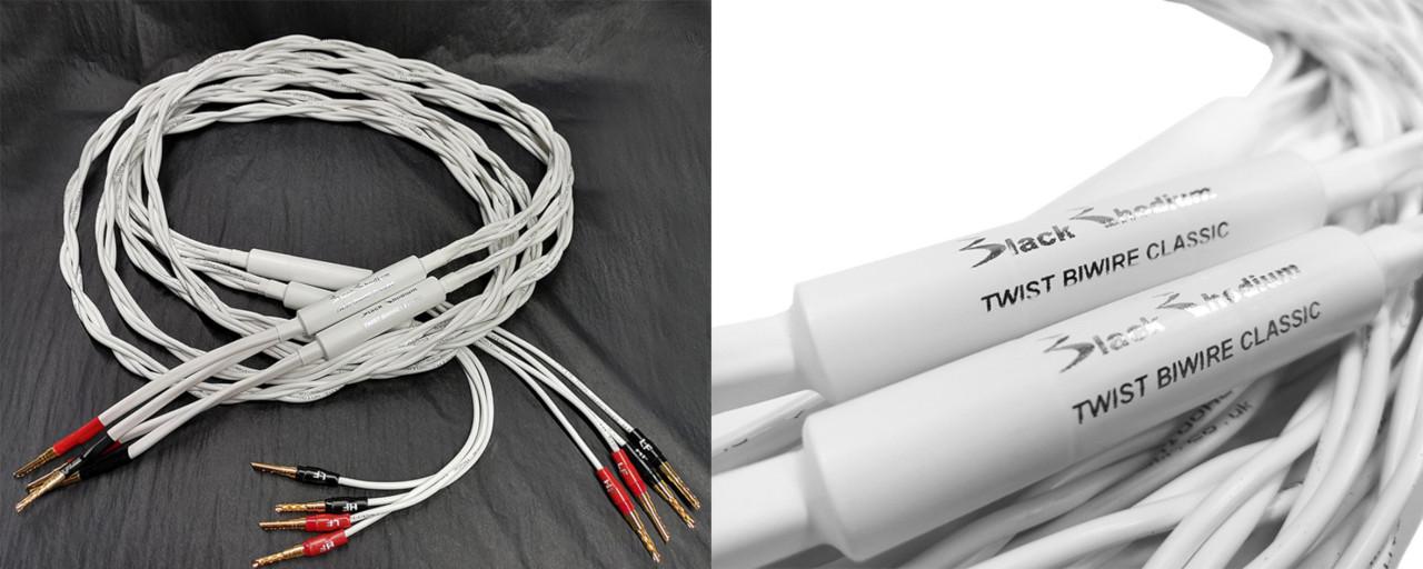 Twist Bi-Wire Classic