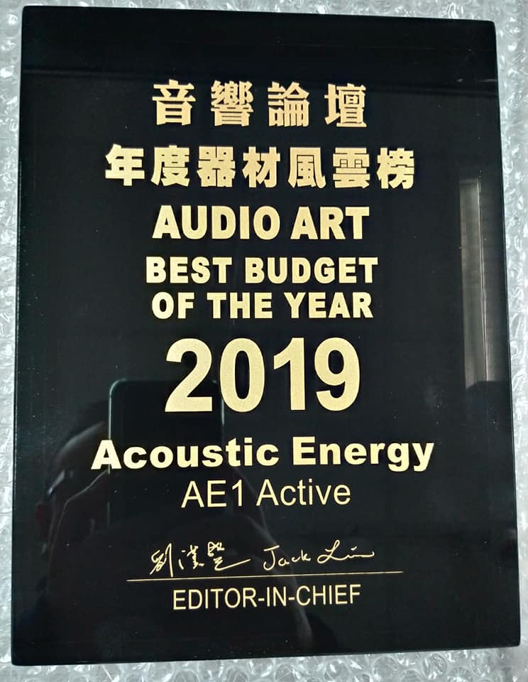 Acoustic Energy АЕ 1 Active
